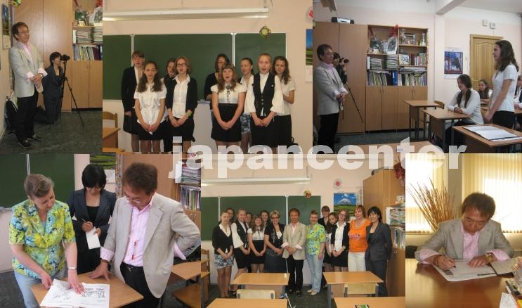 Японское один учитель и много учениц